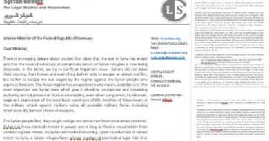 letter to the German Minister